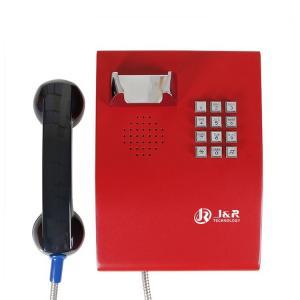 China Metal Enclosure Public Safety Vandal Resistant Handset Telephone with Keypad on sale