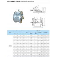Single - Disc Swing Wafer Check Valve Americal ANSI ASME , Non Return Valve