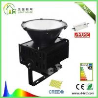 Quality New Model Most Cost - Effective Super Bright 500W LED High Bay For Industrial for sale