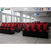 Electronic System 4D Movie Theater Big Screen With Snow Bubble Rain Fire Manufactures