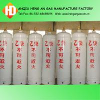 acetylene gas for sale