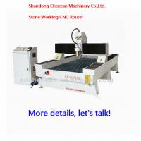 Buy cheap Engraving Machine Marble Price CC-S1325B from wholesalers