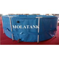 Quality China Manufacturer long lifespan PVC water tank resonalble prices on fish tank for sale