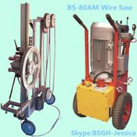 hot sales!!! hydraulic automatic used diamond wire saw with high technology Manufactures