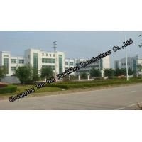 Chongqing Top Oil Purifier Manufacture Co.,Ltd