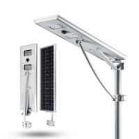 Solar Lighting High quality integrated low voltage outdoor path 80 watt led street light Manufactures