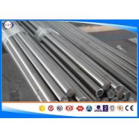 AISI1045 / S45c Hot Rolled Steel Bar , Polished Carbon Steel Round Bar Size 10-320mm Manufactures