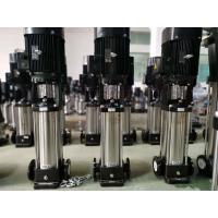 China Electric High Pressure Vertical Centrifugal Pump , Multi Stage Centrifugal Pumps on sale
