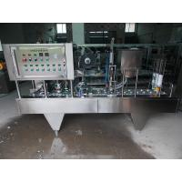 Fully Automatic Packaging Machine / Yogurt Packaging Machine With Touch Screen Control Manufactures