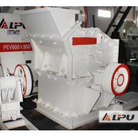PXJ Series Mine Crusher For Soft Material , Foam , Cement Plate, Limestone Manufactures