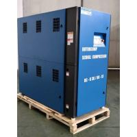 Quality Custom Made Oil Free Compressor With Multi - Model Selection 5HP~50HP for sale