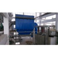 High Efficiency Pulse Jet Bag Filter For Food Industty Stainless Steel Material Manufactures