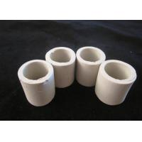 Quality Ceramic Pall Ring Tower Packing Ceramic Random Packing In Adsorbing Columns for sale