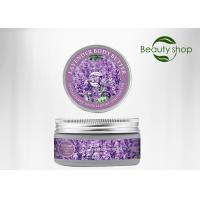 Lavender Balancing And Mositurizing Beautiful Body Butter 220g For Female Manufactures