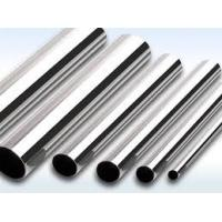 High Alloy Austenitic Seamless Stainless Steel Pipe TP904L UNS N08904 Manufactures