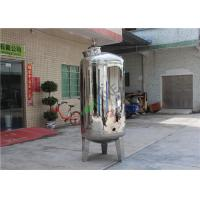 Customization RO Water Storage Tank  Food Grade With Unloading Mouth Manufactures