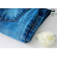 Hot Water Soluble Fabric Softener Flakes Dyeing House Finishing Chemicals Softeners Manufactures