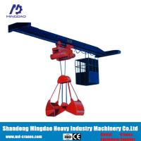 China MD Brand High Quality Good Selling Aluminium Factory Overhead Crane Grab Bucket Crane on sale