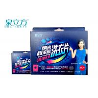 Healthy Portable Travel Detergent Sheets Deep Cleaning For Excursion Use Manufactures