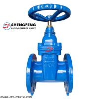 China Marine Cast Steel ANSI 150LB GGG50 CAST IRON Gate Valve Manufactures