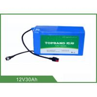 Lithium Iron Phosphate Battery  / LED Light Battery 12V 30Ah With PCM Protection Manufactures