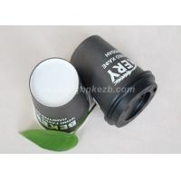 To Go Insulated Disposable Coffee Cups With Lids For Party / Wedding Manufactures