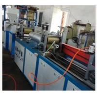 China Horizontal Pvc Blown Film Machine , PVC Extruder Machine 10 - 30kg/H Output SJ40-Sm250 on sale