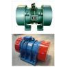 Buy cheap Vibrating motors from wholesalers