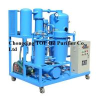 China Energy Saving hydraulic oil filtration machine,high pumping speed,high automatic,small size,safe and reliability on sale