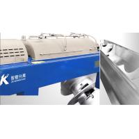Medicine Health Grade 2 Phase Separation Centrifuge Full - Automatic Cleaning System Manufactures
