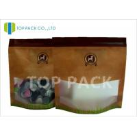 200G Pet Food Packaging Matte Effect Stand Up Zipper Bags Matted Window Manufactures