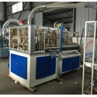 High Precision Coffee Paper Cup Making Machine 380V 50HZ Automatic PLC Control Manufactures