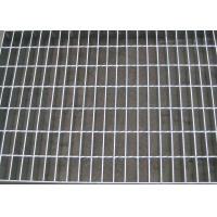 Twisted Bar Stainless Steel Floor Grating , ISO9001 Industrial Floor Grates Manufactures