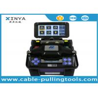 Digital Fusion Splicer Machine Fiber Optic Splicer ALK-88 With Optic Fiber Cleaver Manufactures