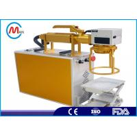 High Precision CO2 Laser Marking Machine Water Cooling For Non - Metal Materials Manufactures