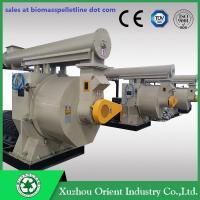 1/2/4Ton per Hour Large Agricultural Pine/Eucalyptus/Fir/ Beech/Spruce/Oak Wood Pellet Mill Machine Manufactures