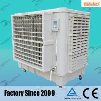 China Supplier portable evaporative industrial air cooler Manufactures