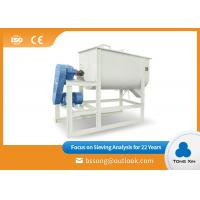 China High Accuracy Industrial Ribbon Blender Energy Saving Ribbon Mixer Blender on sale