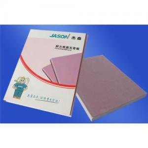 Fireproof gypsum plasterboard Manufactures