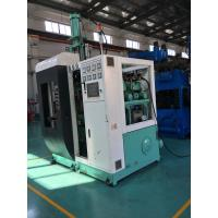 China Volume Lower Vertical Rubber Injection Molding Machine For Automotive Parts on sale