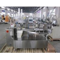 HTL-200 Lollipop Candy Twist Wrapping Machine Manufactures