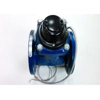 Remote Reading Woltman Water Meter DN200mm Industrial With Flange Manufactures