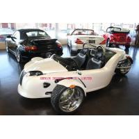 High quality Campagna V13R Cycles Trike Manufactures