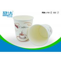 Logo Printed Coffee Paper Cups OEM / ODM With Environmental Friendly Material Manufactures
