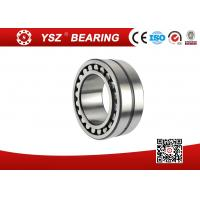 Buy cheap C3 Clearance MB Self Aligning Roller Bearing Brass Cage 24122 100 x 180 x 69 from wholesalers