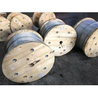 """Buy cheap 3/16"""" Galvanized Steel Wire Strand for guy strand as per ASTM A 475 from wholesalers"""