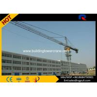 Small Movable Hydraulic Tower Crane Jib Length 13m Remote Control Manufactures
