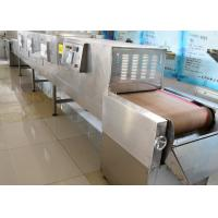 Industrial Meat Thawing Machine , Microwave Defrosting Machine 1 Year Warranty Manufactures