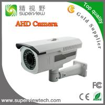 High Quality 1.0M IR waterproof AHD Camera with 42pcs IR LED,varifocal lens2.8-12mm (FSN07-42) Manufactures