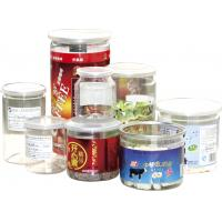 500ml ODM Labeling Clear Plastic Cylinder Food Grade Canned Tubes Manufactures
